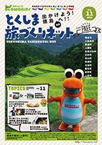 季刊誌vol11