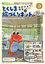 季刊誌vol12