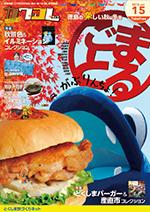 季刊誌vol15
