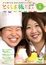 季刊誌vol5