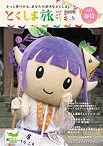 季刊誌vol8