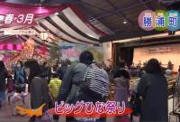 徳島お祭り・イベント