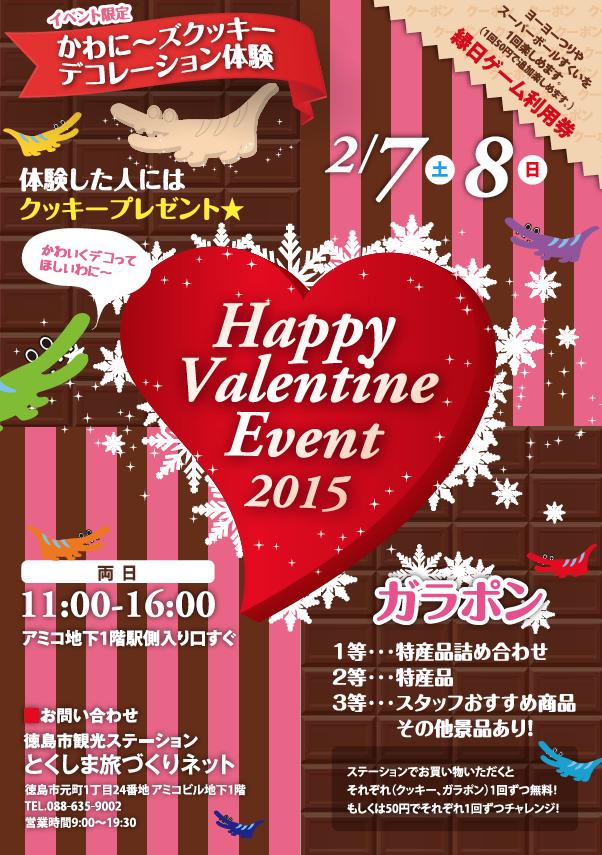 スクリーンショット 2015-01-21 17.12.09